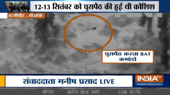 PoK से भारत में घुसपैठ की कोशिश का वीडियो आया सामने, सेना ने BAT कमांडों को मार गिराया- India TV