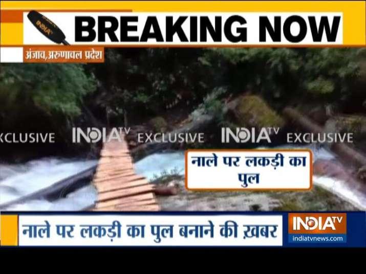 Arunachal Pradesh, state BJP president claims China's incursion into State- India TV