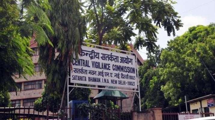 Central Vigilance Commission - India TV Paisa