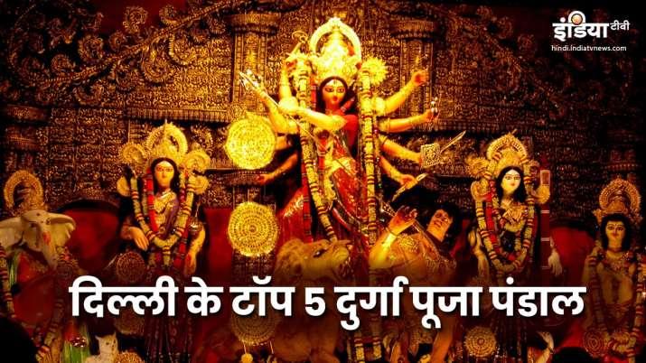 durga puja pandal- India TV