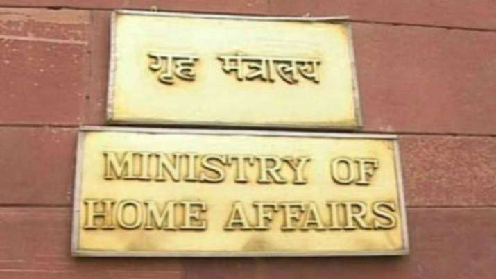 Home ministry- India TV
