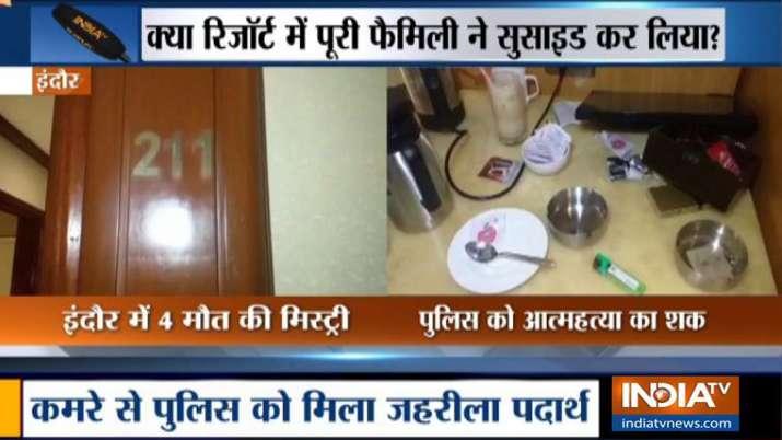 होटल-पिकनिक और मौत की मिस्ट्री, रिसॉर्ट के कमरे से परिवार के 4 सदस्यों के शव मिलने से मचा हड़कंप- India TV