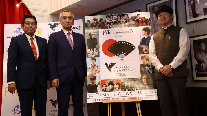 Japanese Film Festival- India TV