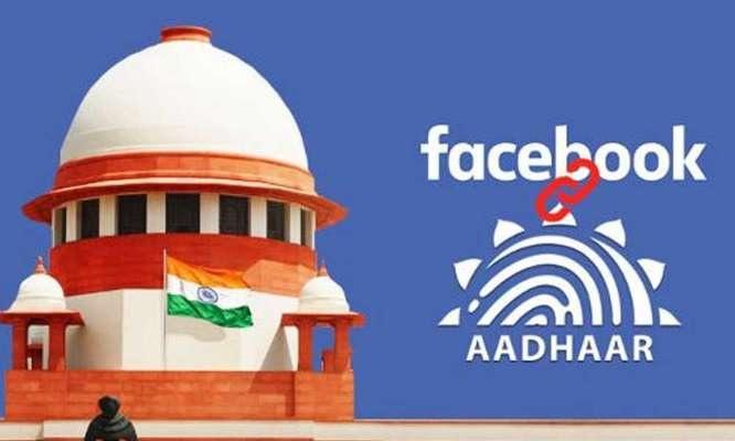 सोशल मीडिया अकाउंट को आधार से जोड़ने का मामला- India TV Paisa