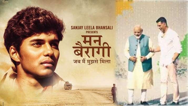 पीएम मोदी पर फिल्म बना रहे हैं संजय लीला भंसाली,- India TV