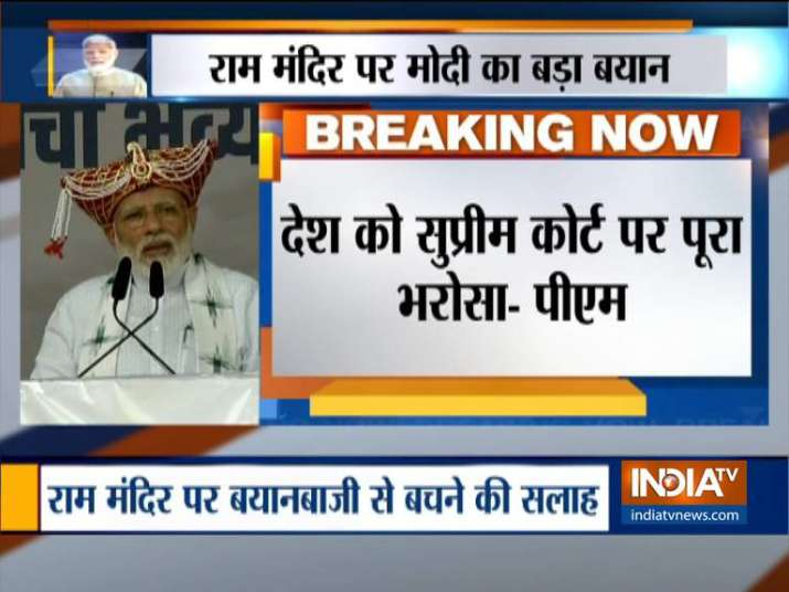 Modi on Ram Mandir, says Trust Indian Judiciary for lord Rama- India TV