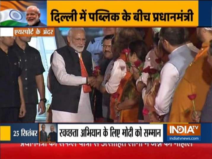 अमेरिका से भारत लौटे...- India TV