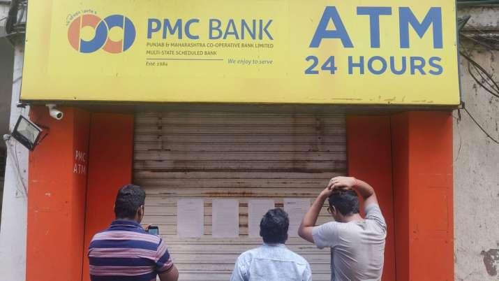 Punjab and Maharashtra Cooperative Bank- India TV Paisa