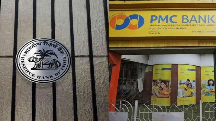 rbi and pmc bank crisis- India TV Paisa