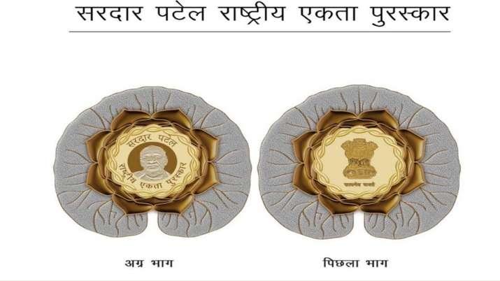 Sardar Patel National Unity Award- India TV