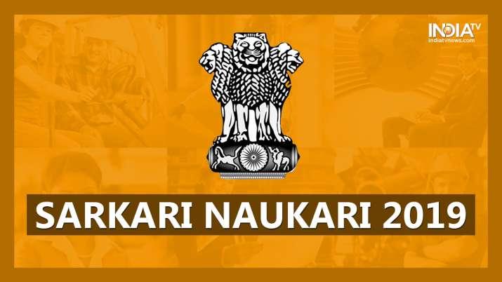NABARD Latest Job Vacancy 2019- India TV