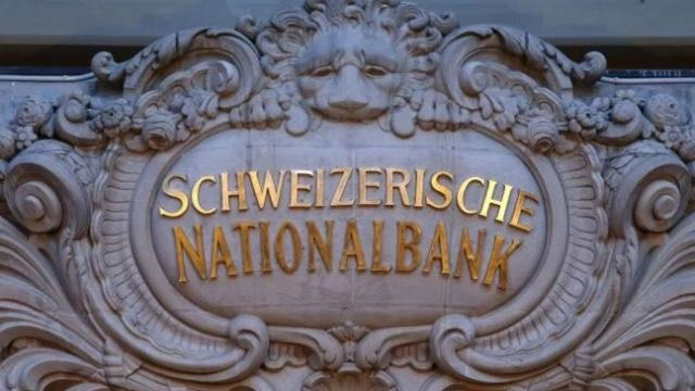 Swiss bank black money probe - India TV Paisa