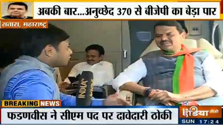 महाराष्ट्र विधानसभा चुनाव पर देवेंद्र फडणवीस से खास बातचीत- India TV