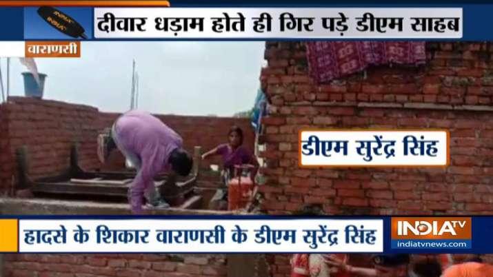 वाराणसी में गंगा खतरे के निशान से ऊपर, राहत सामग्री बांटते-बांटते गिर पड़े डीएम साहब- India TV