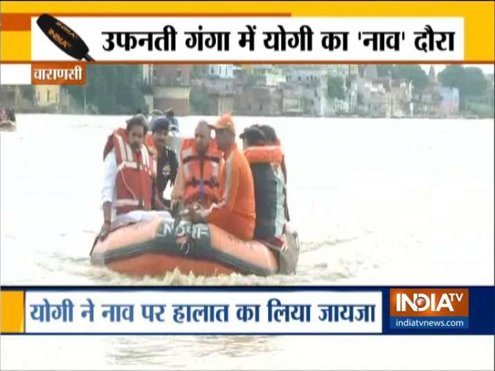 UP, CM Yogi Adityanath, flood affected areas,NDRF, Varanasi- India TV