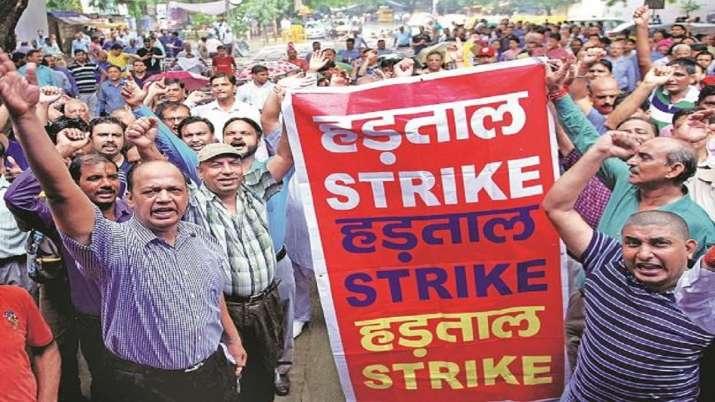 Bank strike । Representative Image- India TV Paisa