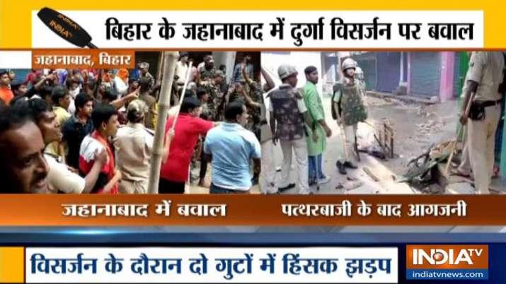 बिहार के जहानाबाद में दुर्गा विसर्जन पर बवाल, नाराज लोगों ने की आगजनी और दुकानों में तोड़फोड़- India TV