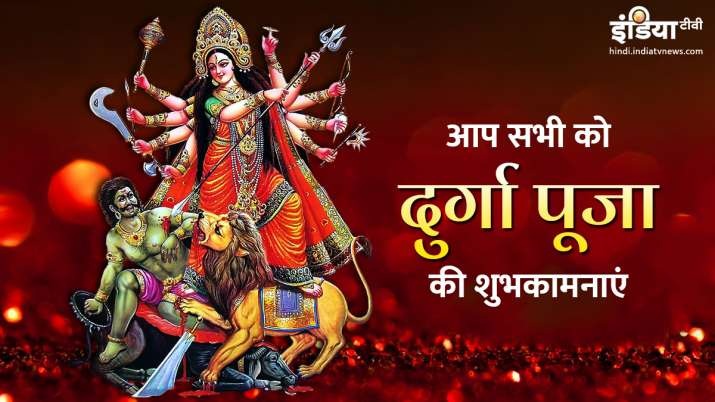 Durga puja 2019- India TV