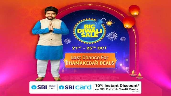 Flipkart Big Diwali Sale 2019- India TV Paisa