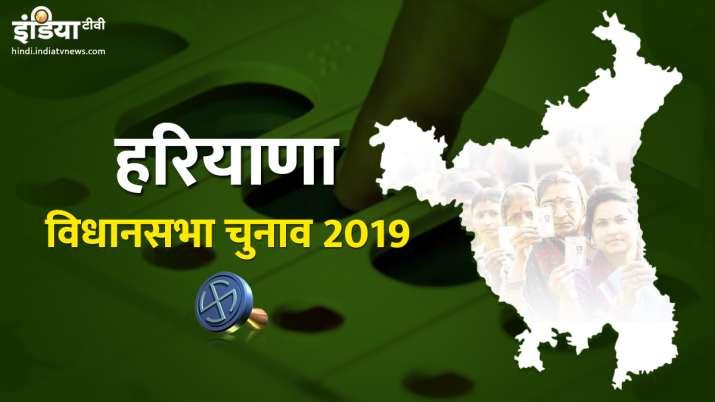 Aaya Ram Gaya Ram story of Haryana Politics- India TV