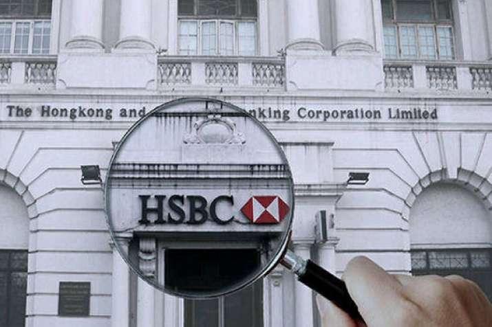 HSBC bank- India TV Paisa