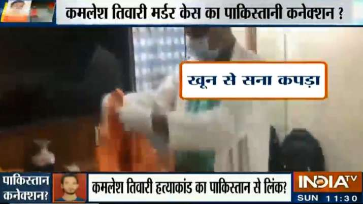 Kamlesh Tiwari Murder Case: Suspects cloths and bags recovered from Khalsa Hotel in Lucknow- India TV