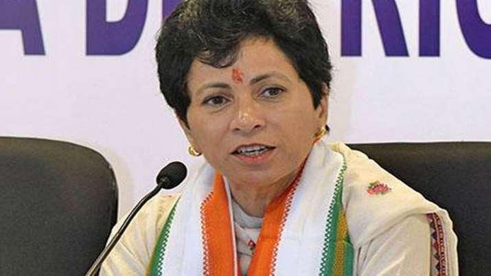 Haryana Congress chief Kumari Selja expels 16 rebels...- India TV