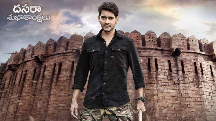 महेश बाबू की अपकमिंग...- India TV