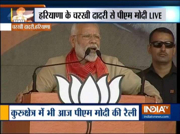 हरियाणा विधानसभा...- India TV