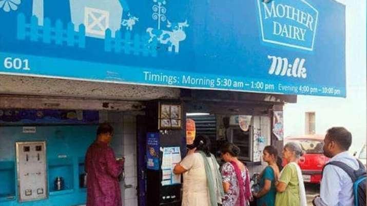 Mother dairy did not cut token milk price- India TV Paisa