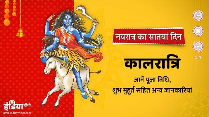 kalratri- India TV