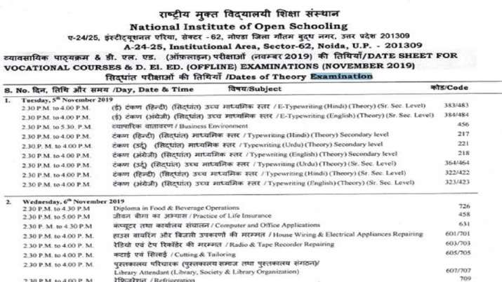 nios deled exam date sheet 2019 released- India TV