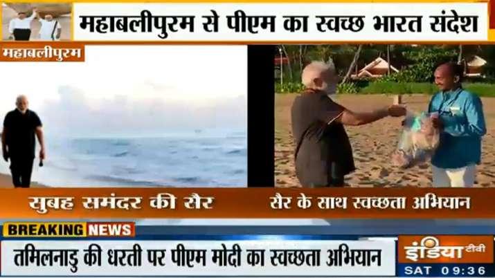 तमिलनाडु की धरती से पीएम मोदी ने स्वच्छता का संदेश दिया।- India TV