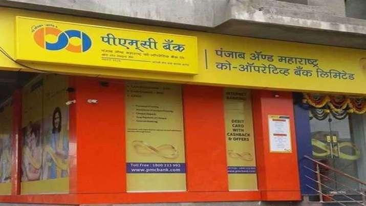 PMC Bank Chairman Waryam Singh arrested by Mumbai...- India TV Paisa