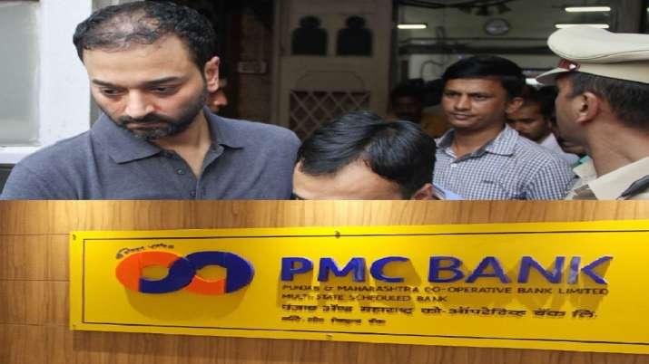 PMC bank fraud- India TV Paisa