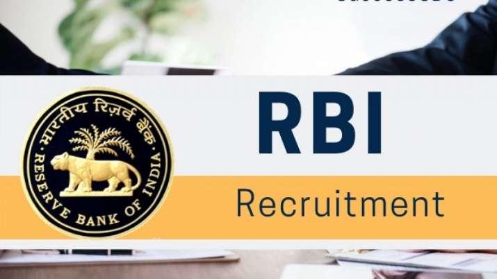RBI Recruitment 2019- India TV