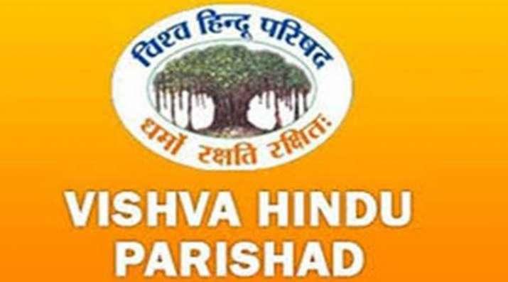 VHP says Muslims should accept SC verdict, cites...- India TV