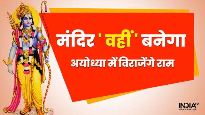 Ayodhya Final Verdict- India TV