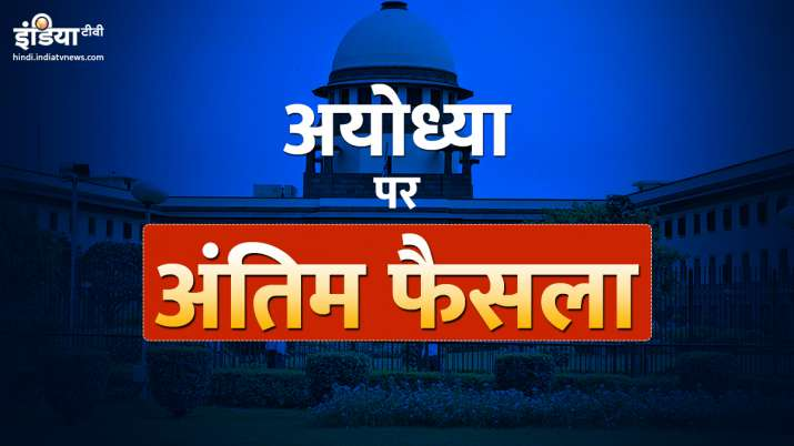 Muslim side failed to prove ownership over insider: Supreme Court- India TV