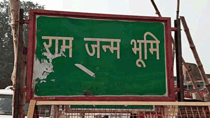 Sunni Waqf Board can take u turn on Ayodhya Verdict- India TV