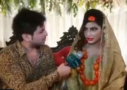 pakistani bride wore tomato jwellery- India TV