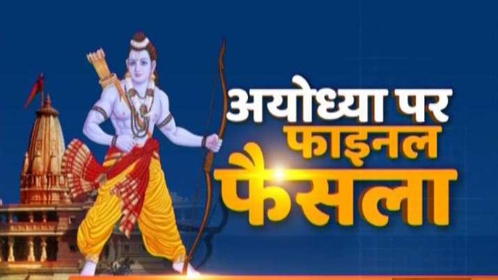 ram mandir, ram janmbhoomi, ayodhya verdict, babri masjid, supreme court verdict- India TV