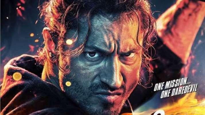vidyut jamwal commando 3 box office collection- India TV
