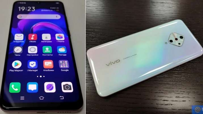 Vivo Mobile Phones- India TV Paisa