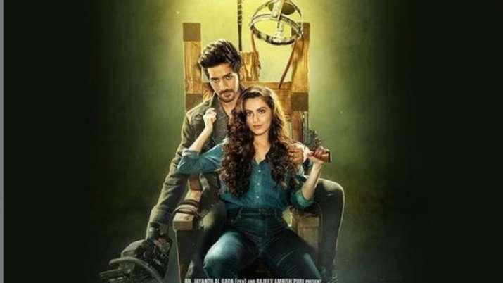 yeh saali aashiqui release date- India TV