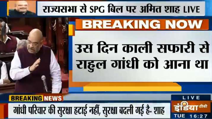 Amit Shah reply on Priyanka Gandhi Security breach- India TV