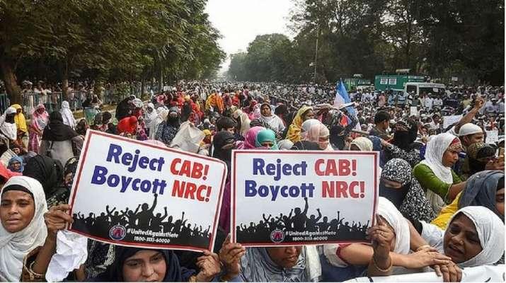 Citizenship amendment bill cab 2019 । File Photo- India TV Paisa