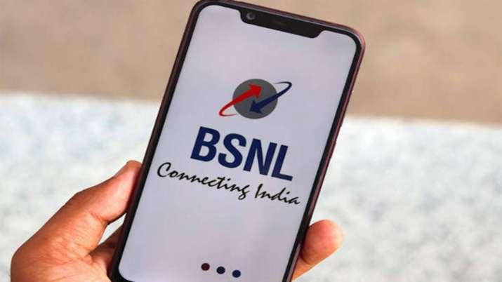 BSNL introduced cheaper plans than jio- India TV Paisa