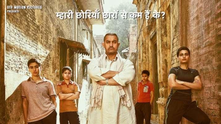 dangal- India TV