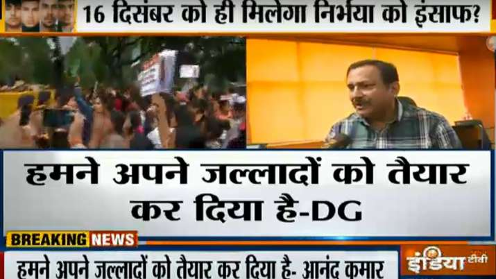 Nirbhaya- India TV